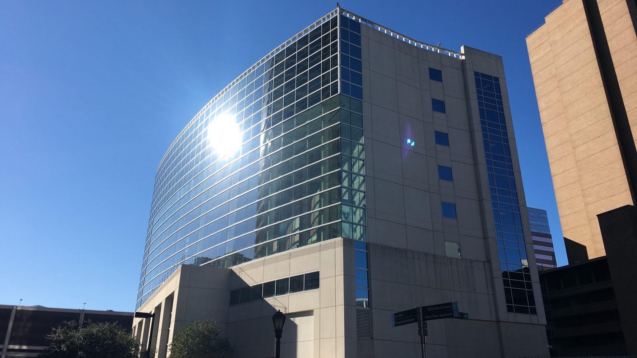 Texas Heart Institute | Texas Heart Institute